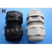 Buy cheap Cable gland Normal cable fixed head from wholesalers