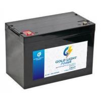 12V UPS/CPS/ECO System Battery
