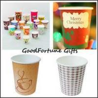 Buy cheap Eco printed logo customed Advertising one time coffee water Disposable Paper Cup from wholesalers