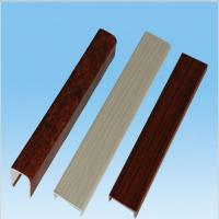 PVC Edge Banding Plastic PVC U Profile for Table Edge