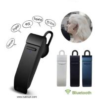 Buy cheap Bluetooth series product