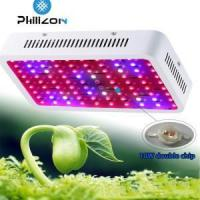 Buy cheap Large Capacity LED Grow Light for Plant Growing from wholesalers