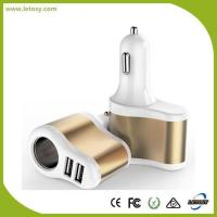Buy cheap Power Adapter 3.1A dual usb female car cigarette lighter socket adapter from wholesalers