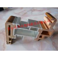 WPC wood and aluminum alloy composite mould design 2