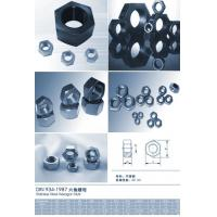 Fastener hexagon nuts