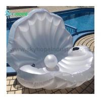 Inflatable Water Floating Sofa/ Lounger/Seashell