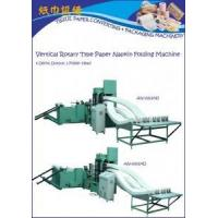 Buy cheap Vertical Rotary Type Paper Napkin Folding M/C from wholesalers