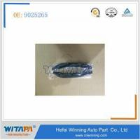 Buy cheap CURVE CHAIN GUIDE 9025265 FOR CHEVROLET SAIL product