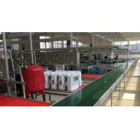 Buy cheap Water purifier production line from wholesalers