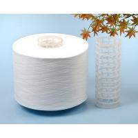 Buy cheap Stretch Nylon Yarn Stretch Raw White Yarn on dyeable cone from wholesalers