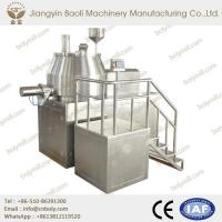 Buy cheap Rapid High Shear Wet Granulation Equipment from wholesalers