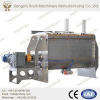 Buy cheap Mixing Machine Industrial Ribbon Blender from wholesalers