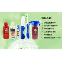 Buy cheap Travel gifts sets from wholesalers