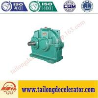 Buy cheap ZDY Hard gear face cylindrical gear speed reducer from wholesalers