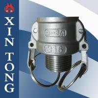 Buy cheap SUS 304/316 Hydraulic Camlock Coupling Type B from wholesalers