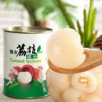 Healthy Canned Foods Tinned Lychees