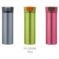 Buy cheap Double Wall Stainless Steel Vacuum Mug from wholesalers