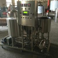 Buy cheap 100L beer receipt test machine 100L home brewing machine mini brewing equipment from wholesalers