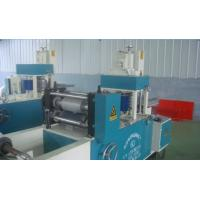 Buy cheap Automatic folding paper napkin embossing machine from wholesalers