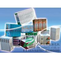 Buy cheap Automatic Film Packaging from wholesalers