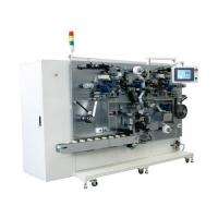 Buy cheap Full-automatic Winding Machine from wholesalers