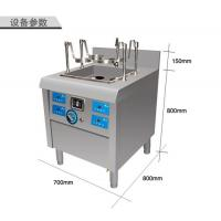 Four eyes cooking noodles furnace automatically for commercial induction cooker