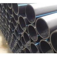 12 inch pe pipes and fittings for farm irrigation