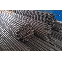 Products  seamless steel pipe