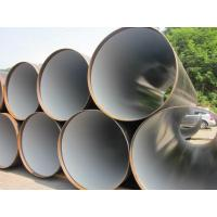 Buy cheap ASTM A572 GR.50 LSAW Steel Pipes Steel Pipe from wholesalers