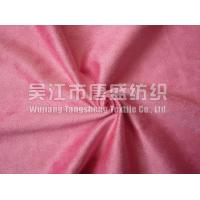 Buy cheap Suede from wholesalers