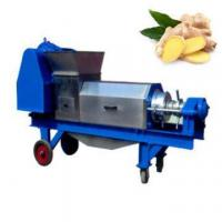 TOP QUALITY COMMERCIAL screw type juice extractor /fruit press