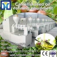 Buy cheap Best seller corn oil extraction machine in india from wholesalers