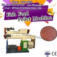 Buy cheap animal feed pellet machinery/cattle feed raw material/cattle feed prices per ton from wholesalers