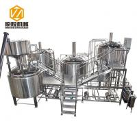 Buy cheap Beer Production Line Large Brewing Plant from wholesalers