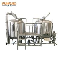 Buy cheap 1000l Turnkey Brewing Equipment,10bbl Brewery from wholesalers