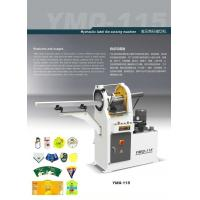 Buy cheap YMQ-115 Die cutting machine for paper processing machinery from wholesalers