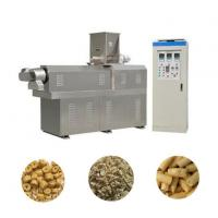 Buy cheap Vegetarian Food Machine Soy Protein Machinery from wholesalers
