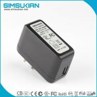 Buy cheap 5V 1A Wall Charger for Android Tablet PC from wholesalers