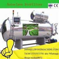 Buy cheap Hot sale horizontal steam sterilizer/glass bottle sterilizer/industry food sterilizer from wholesalers