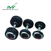 Buy cheap Dumbbell DB6028 from wholesalers