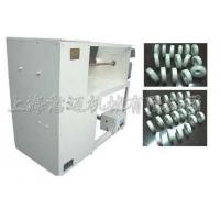 Buy cheap YM22A multi knife Slitter product