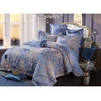 Buy cheap DaDao Textile Florence - 7 - bamboo cotton product