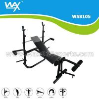 Buy cheap GYM MACHINE FOLDABLE WEIGHT BENCH from wholesalers