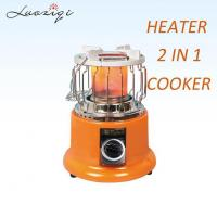 Buy cheap Cheap portable heaters for home from wholesalers