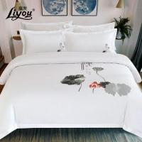 Buy cheap 5 star luxury 100% cotton hotel bedding linen sets from wholesalers
