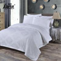 Buy cheap Feather Duvet Winter Quilted 100% Cotton Down Proof Fabric Bed Quilt Set from wholesalers