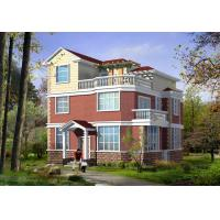 Buy cheap Project name: Cape Coast Villa product