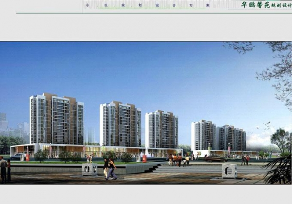 Buy cheap Project name: Qingdao Huapeng Xinyuan 70000 square meters from wholesalers