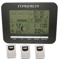 Buy cheap Weather Station Digital Barometer Clock With Thermometer Hygrometer from wholesalers
