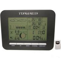 Buy cheap Digital Table Dual Alarm Clock Barometer Weather Station Indoor Thermometer Temperature Humidity from wholesalers